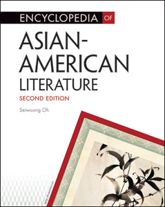 an overview of the asian literature of china and japan Even fifteen years ago, the chinese literary perspective, in common with that   the japanese, was viewed as being of little general interest to the west  a  founder and is currently managing editor of the asia literary review.